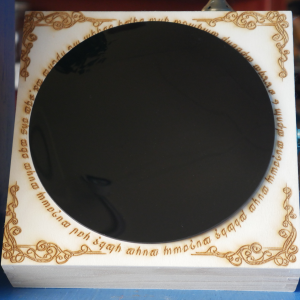 Tolkien Inspired Magic Mirror